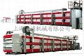 Heat insulation sandwich panel production line  1