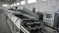 PU package type seal strip production line 1