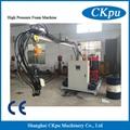 PU high pressure foam machine 5