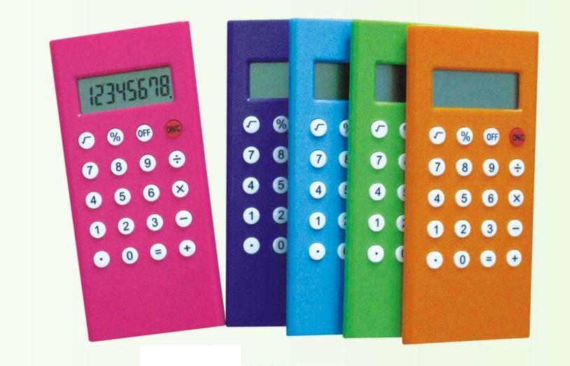 Promotional Gifts Calculator 1