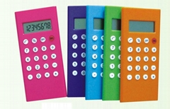 Promotional Gifts Calcul