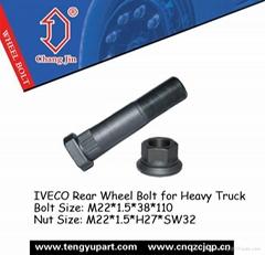 IVECO Rear Wheel Bolt for Heavy Truck 42117455.jpg