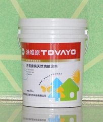 汗蒸房專用純天然塗料