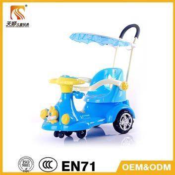 Baby Twist Car Ts-109 1