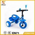 Baby Tricycle Ts-5178