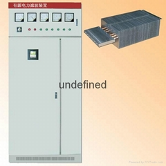 中盛200A/APF有源电力滤