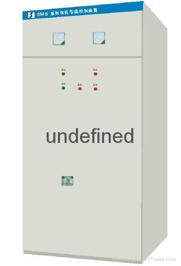 SMS系列绕线电机节能控制装置进相器 1