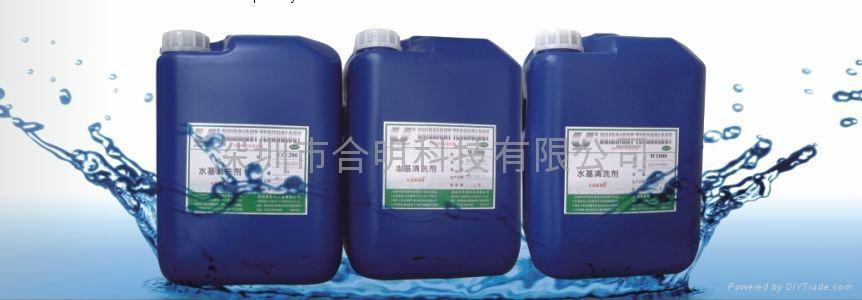 供应合明科技W1000水基型回流焊焊前锡膏残留清洗剂 1