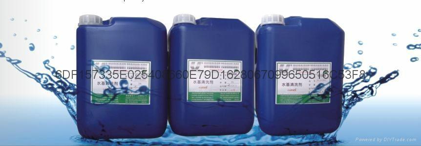 供应合明科技EC-200水基型喷淋清洗SMT红胶清洗剂 1