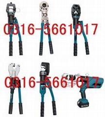 手動液壓壓接機EP-510A 手動式液壓壓接工具