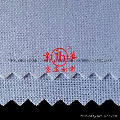 服装出口用单面覆膜粘合衬布 2