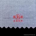 阿拉伯大袍衬衫西装等服装用低手感有纺粘合衬布 2