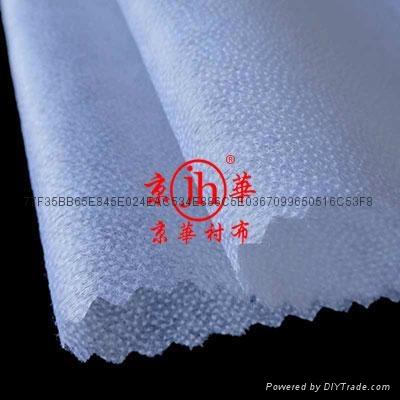 轻薄型 无纺粘合衬布 白色 1