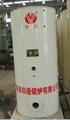 LSS型立式燃油(气)蒸汽锅炉 4