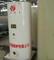 云南全自动燃气蒸汽锅炉 2