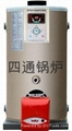 云南2吨燃气蒸汽锅炉