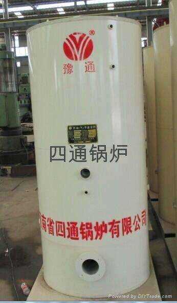 云南2吨燃气蒸汽锅炉 3
