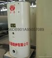 云南1吨燃气蒸汽锅炉 4