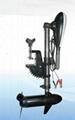 Trolling Motor (QTM34) 1
