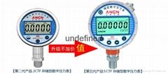 存储式数字压力表ACD-5CTF