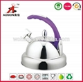 3.2L stainless steel portable hot water kettle 1