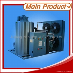 5T-25T/day Industrial Flake Ice Machine