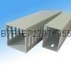 PVC環保阻燃線槽