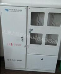上海高强度玻璃钢smc电表箱