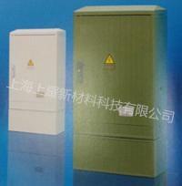 上海上耀smc低壓電纜分支箱