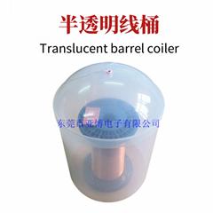 Translucent barrel coiler