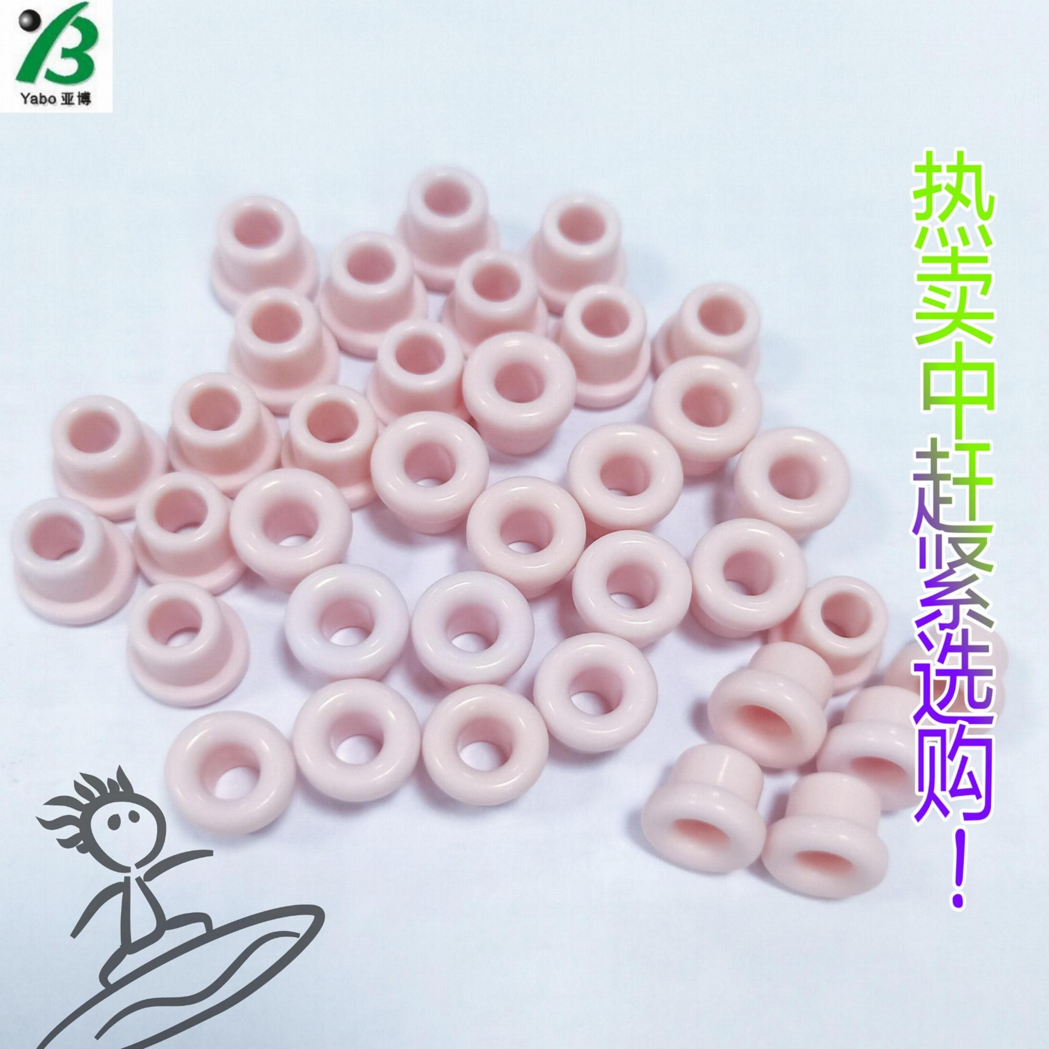 陶瓷瓷眼 4