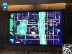 笑匠地产区位图显示大屏幕