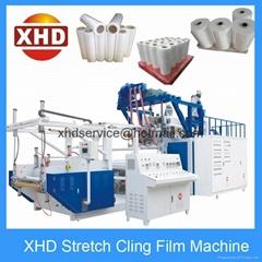 Cast Stretch Film Making Machine