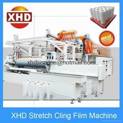 XHD 3*500mm Triple Screw Stretch Film Machinery