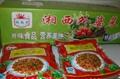 湘雨果湘西外婆菜 1