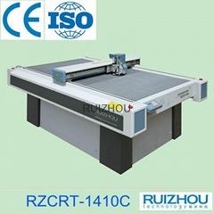CNC vibration knife carton box cutting machine
