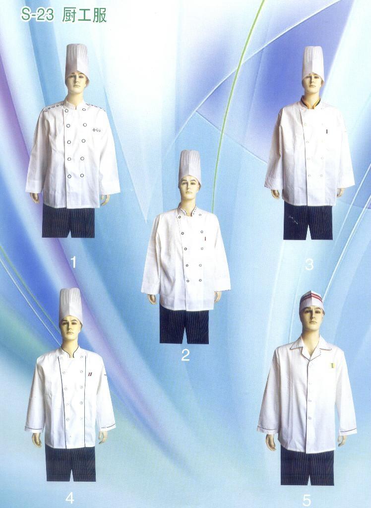 厨师服装 1