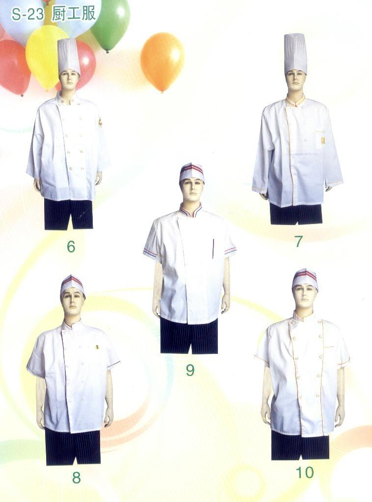 厨师服装 2