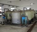 瀋陽熱水鍋爐軟化水設備
