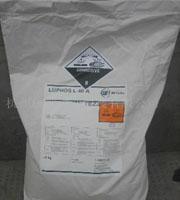 沈阳热水锅炉运行保护剂 2