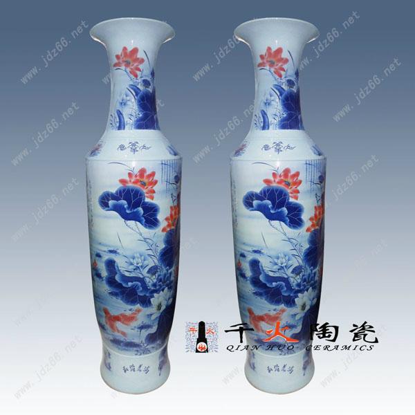 陶瓷裝飾花瓶  裝飾花瓶圖片  家居擺件 1