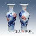 陶瓷裝飾花瓶  裝飾花瓶圖片  家居擺件 2