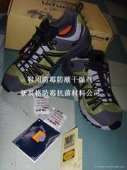 鞋类预防发霉防霉干燥剂
