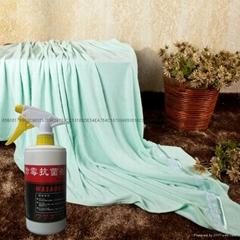 紡織品防霉劑