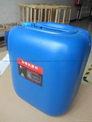 竹木製品預防發霉防霉劑