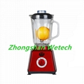 Hot selling kitchen blender juicer blender 1