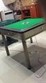 昆明盛世500餐桌式全自動麻將桌 4
