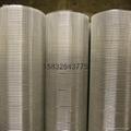 45丝电焊网