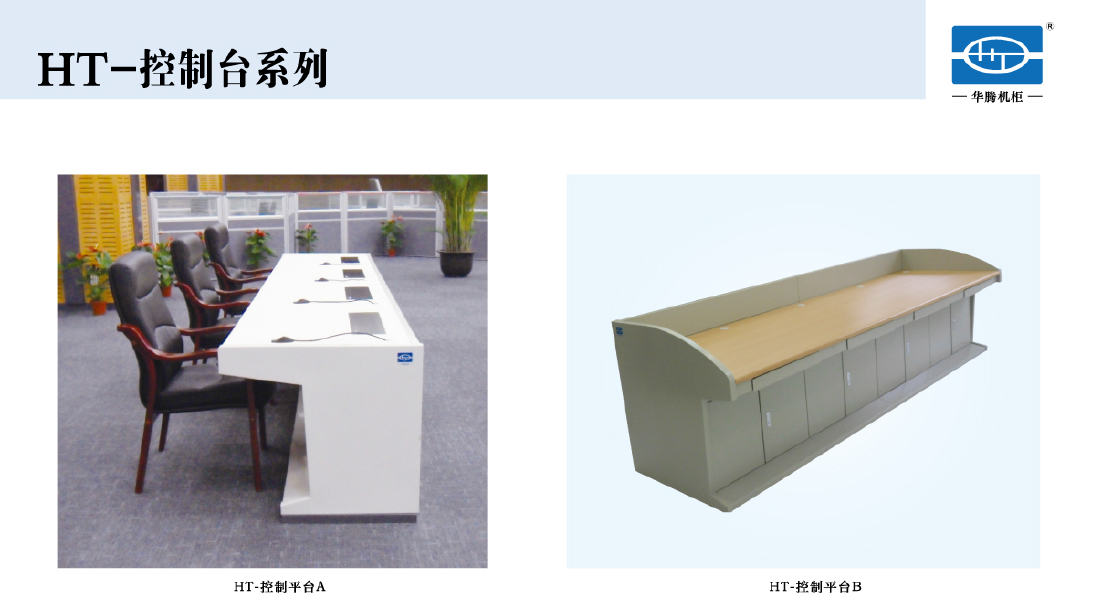 服務器機櫃 2