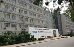 穀子防爆電氣(上海)有限公司